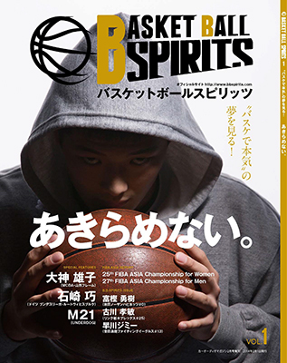 広告掲載画像(Basketball Spirits Vol.1)