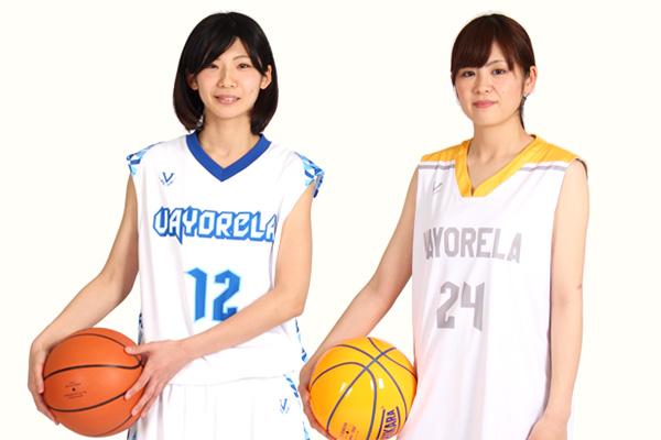 バスケットボールユニホームをよりよく見せるために