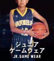 ジュニアゲームウェア ジュニアユニフォーム JR.GAMEWEAR