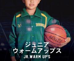 ジュニアウォームアップス Jr.WARM UPS