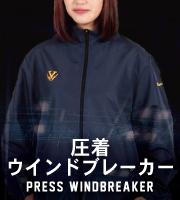 圧着ウインドブレーカー PRESS PRINT WINDBREAKER