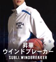 昇華ウインドブレーカー SUBLI. WIND BREAKER