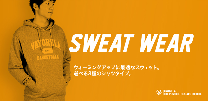 SWEAT WEAR